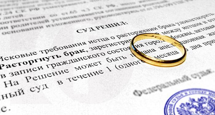 в скольких экземпл¤рах выдаетс¤ свидетельство о расторжении брака - фото 4