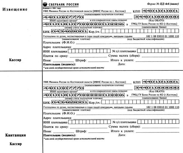 На чье имя подается заявление о приеме в гражданство рф - e12