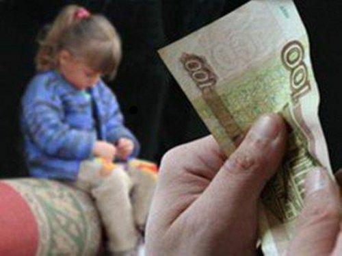 Как платить алименты на детей может вырасти