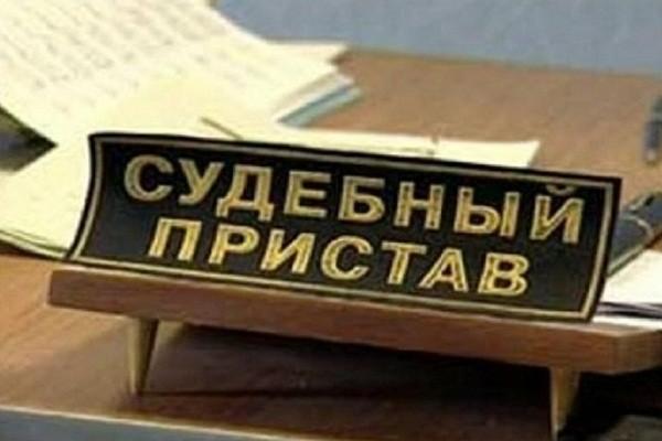 vzyskanie-alimentov-osushhestvlyayut-sudebnye-pristavy