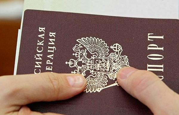 pasport_rf_1