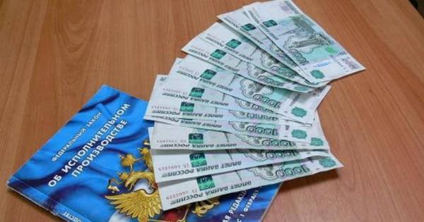 22841016-vzyskaniya-dolgov-s-zarplaty