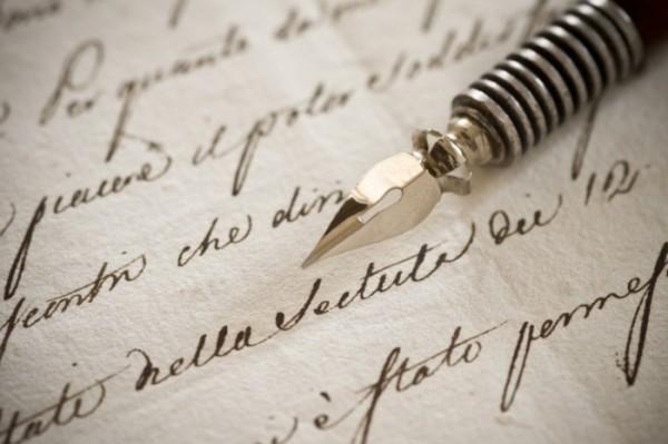 Документы на алименты без развода 3